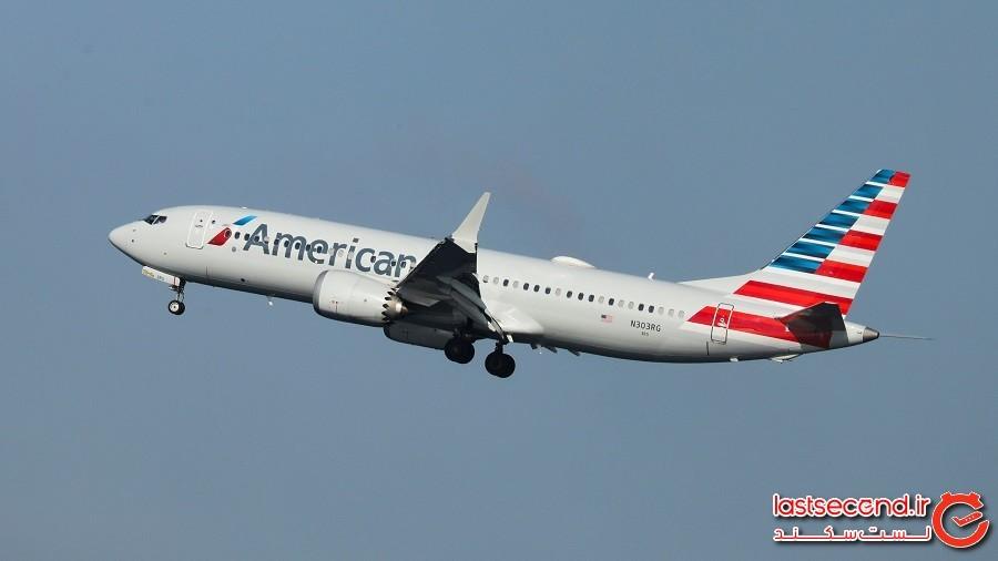 امریکن ایرلاینز (American Airlines)