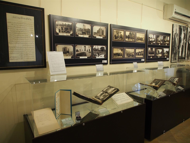موزه آلبوم های سلطنتی