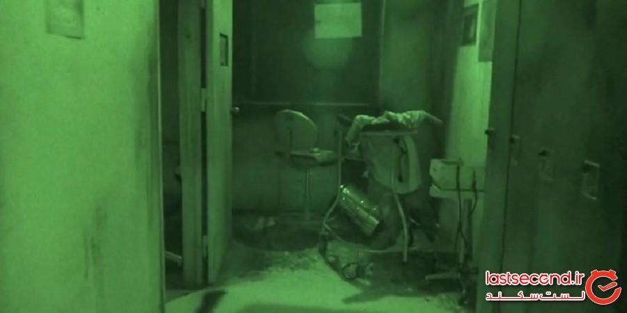 SUPER SCARY LABYRINTH OF FEAR، دخمه پرپیچ و خم فوق ترسناک
