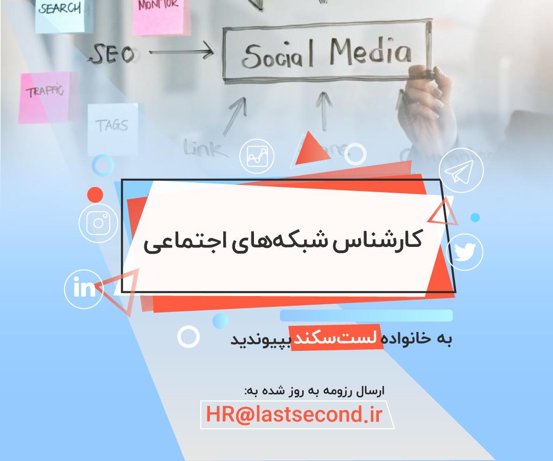 socialnetwork.post - Copy.jpg