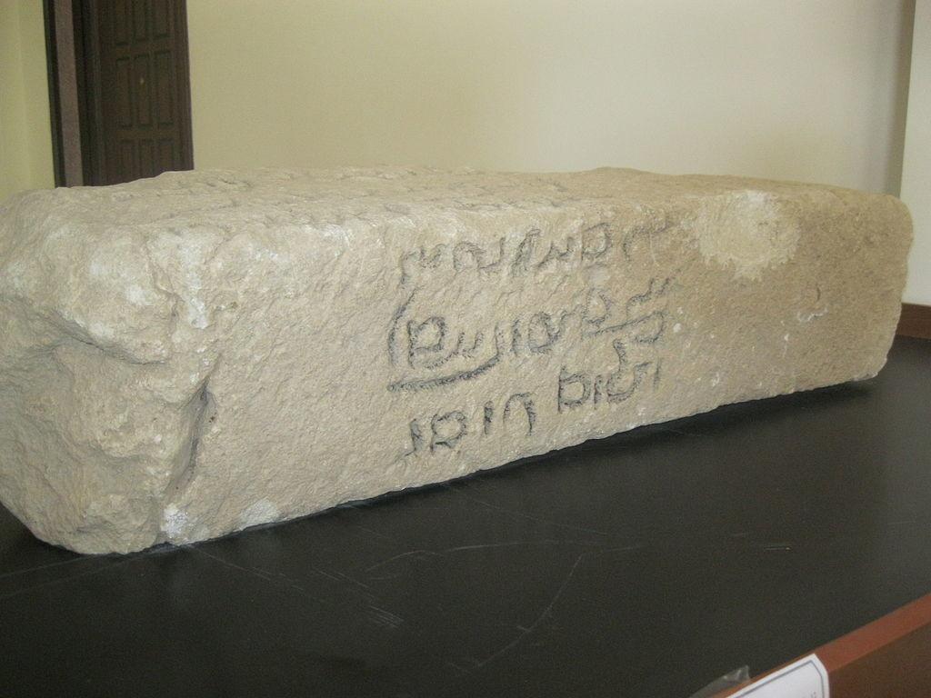 Bishapur-museum  (2).jpg
