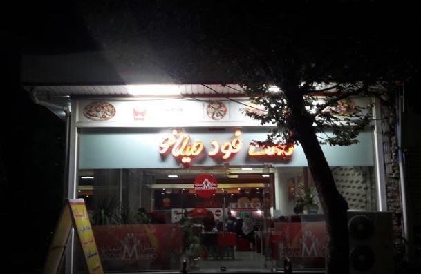 Milano Fast Food (2).JPG