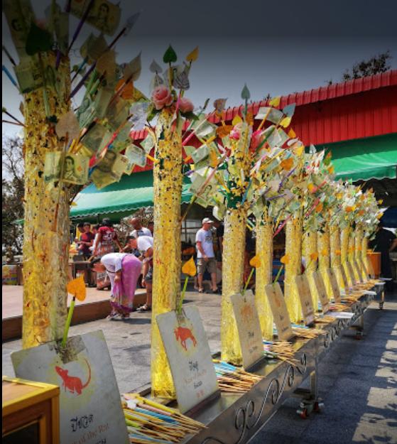 Wat Phra Khao Yai Temple (3).png