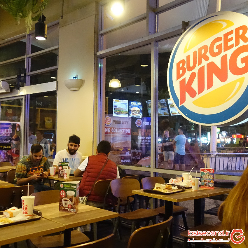 Burger King (Branch Jungceylon) (3).jpeg