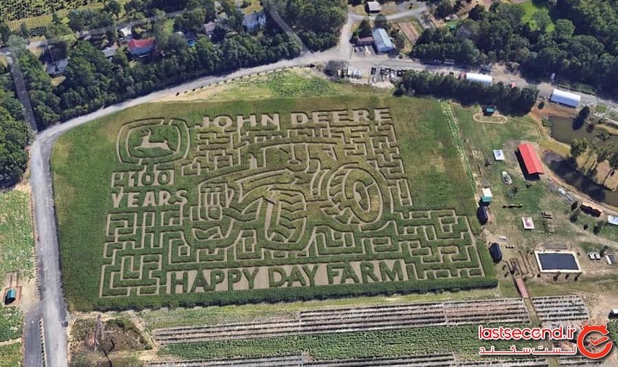 مزرعه هپی دی - مانالاپان، نیوجرسی
