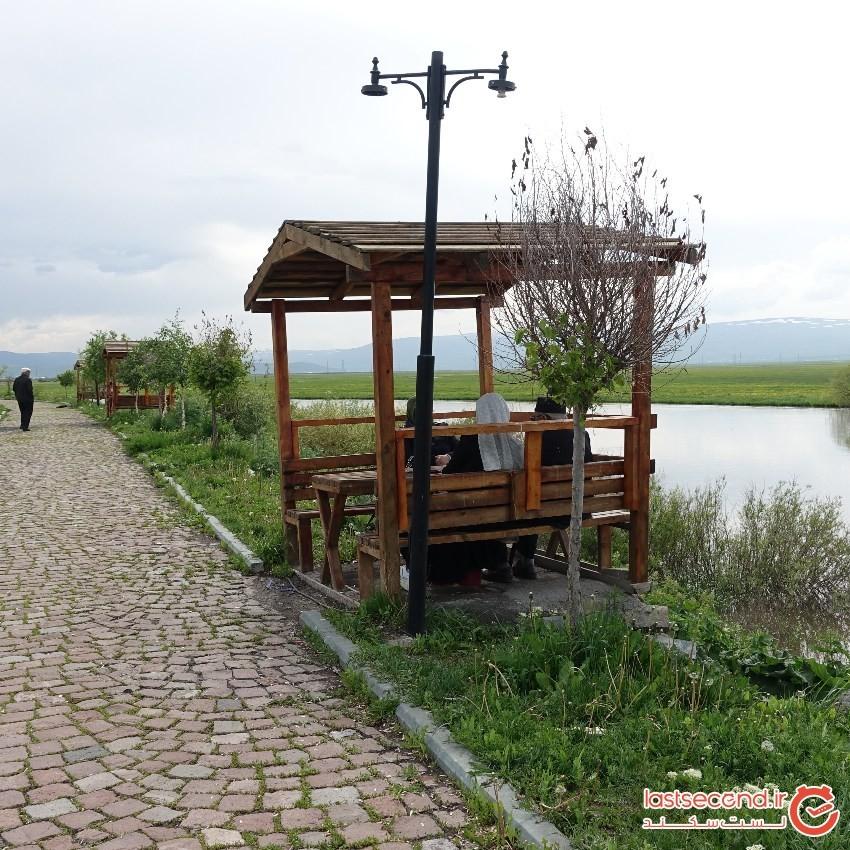Karagol Park