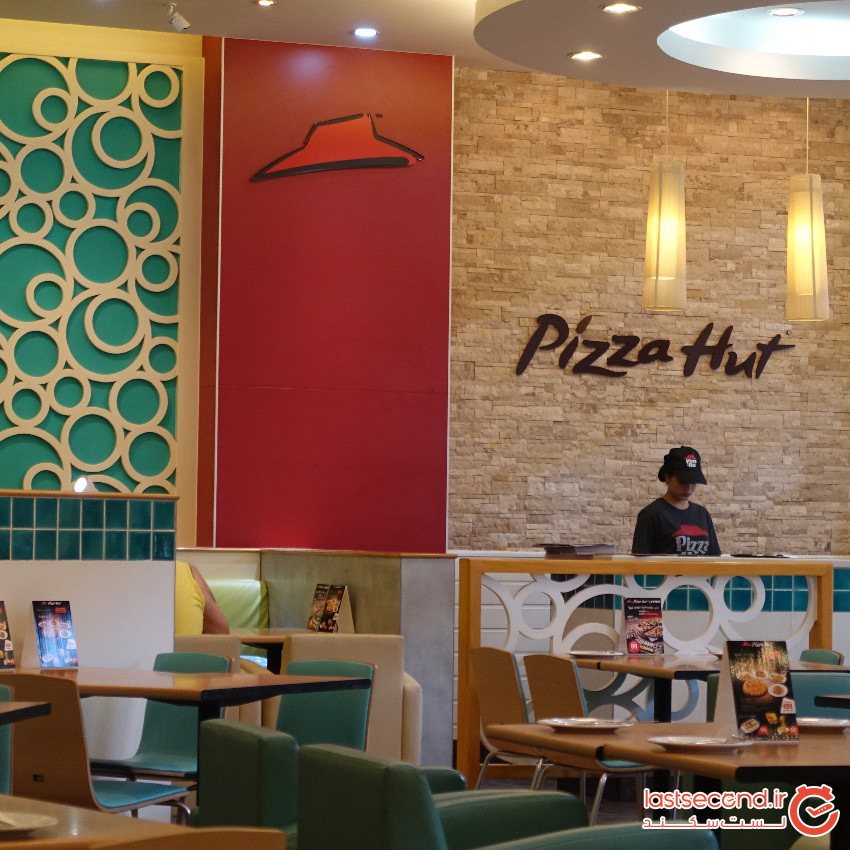 Hut Pizza (Branch Jungceylon) (1).jpeg