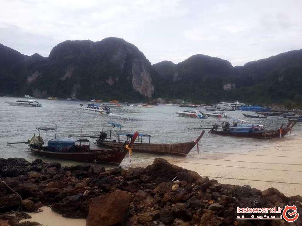 سوادی کا تایلند یا سیام نامه