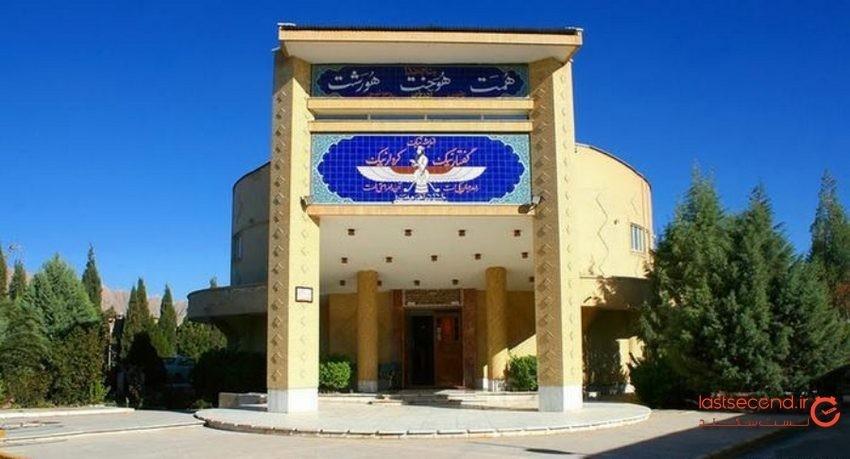 تنها موزه مردم شناسی زرتشتیان جهان در کرمان