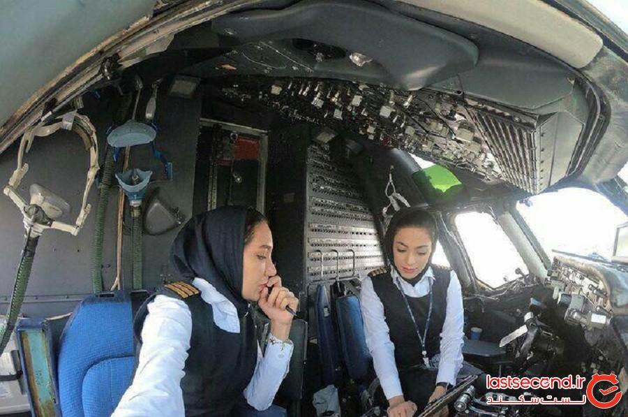 اولین پرواز در تاریخ ایران با کاپیتان و کمک خلبان زن انجام شد!