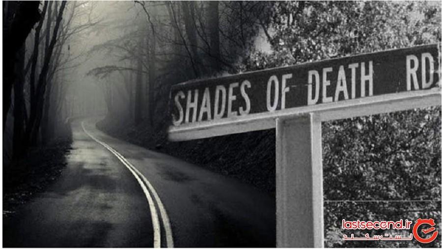شیدز آو دِث رود (SHADES OF DEATH ROAD، سایههای جاده مرگ)، آمریکا