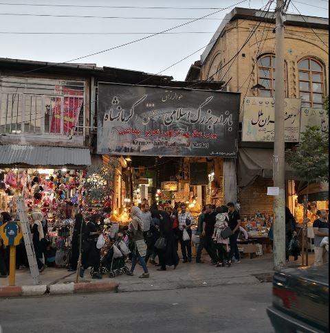 بازار اسلامی