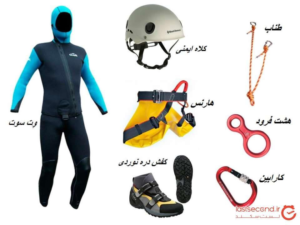 Alquiler-de-material-deportes-de-aventura-barranquismo-escalada-vias-ferratas-espeleologia-y-todo-tipo-de-material-para-actividades-de-turismo-activo.jpg