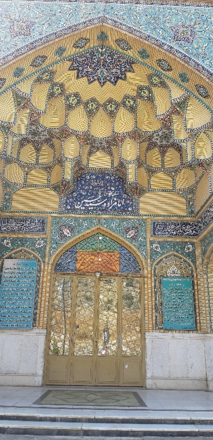 Imamzadeh Seyed Hossein (1).jpeg
