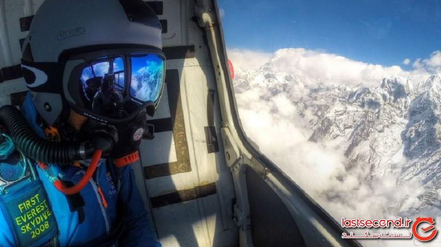 جایگزین 25000دلاری برای صعود به اورست