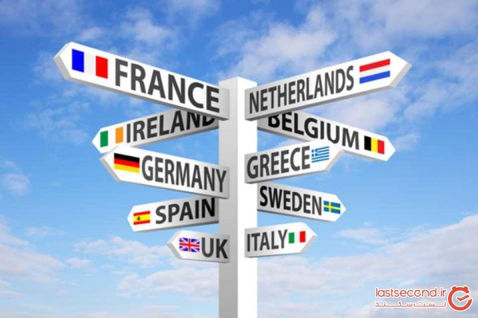 EuropeSign.jpg