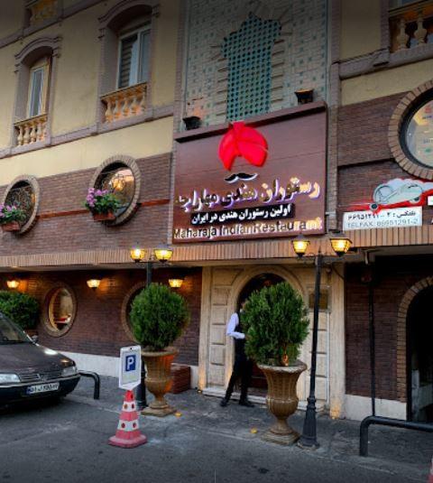 رستوران هندی مهاراجه