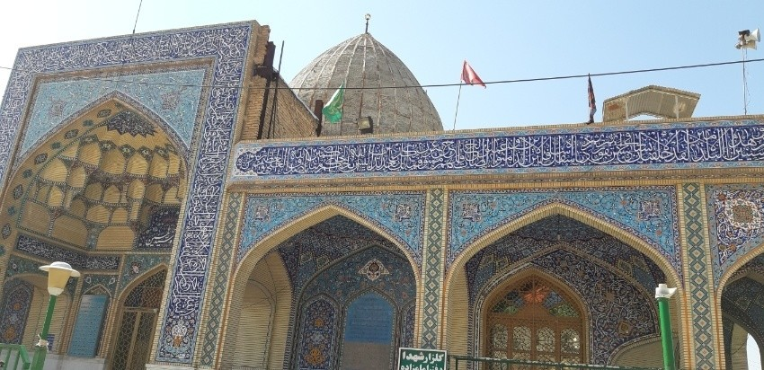 Imamzadeh Seyed Hossein