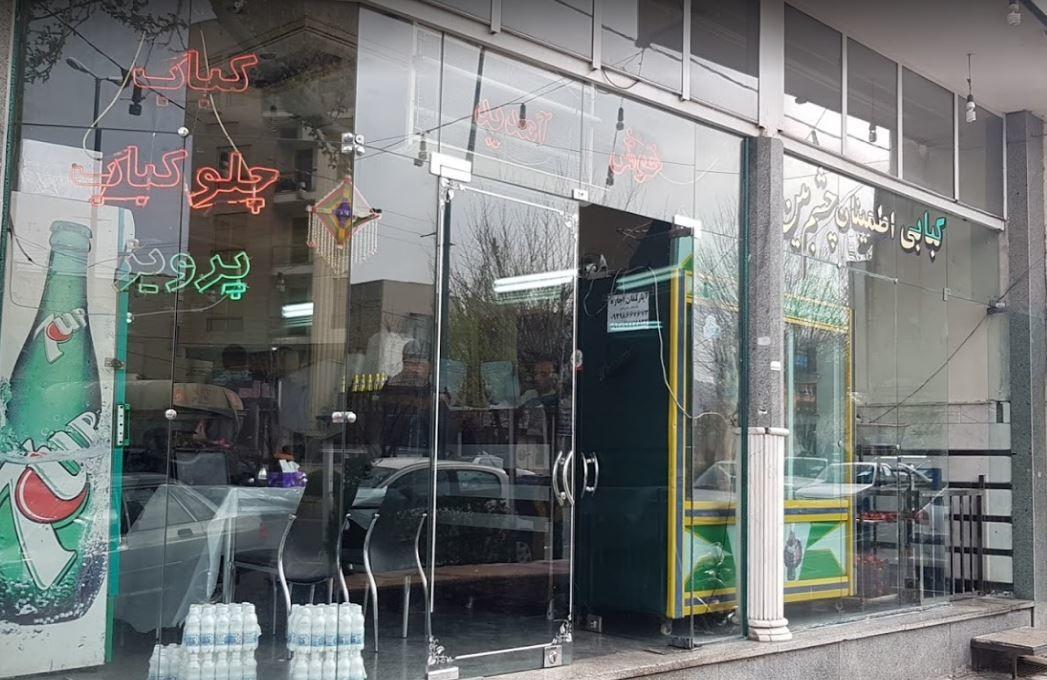 رستوران پرویز محلات (شعبه 1)