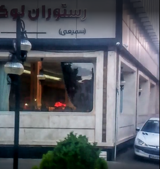 رستوران لوکس نقره ای (2).png