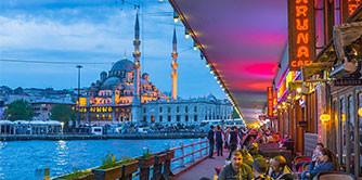 صعود در تاریخ، سقوط در دریا (سفرنامه استانبول)