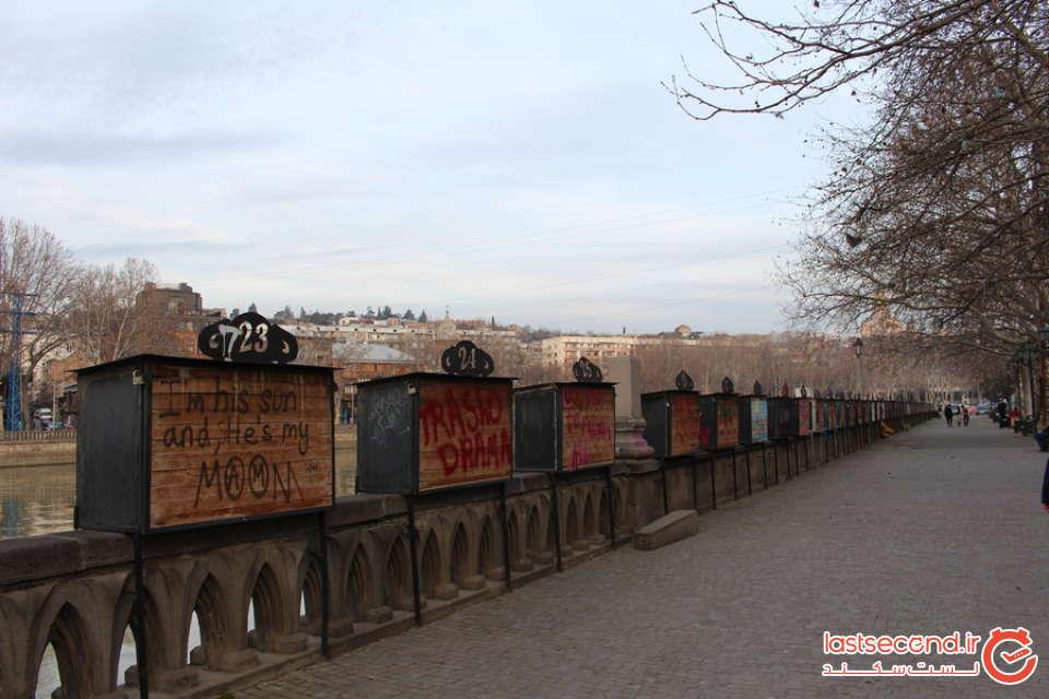 Tbilisi33 (15).jpg