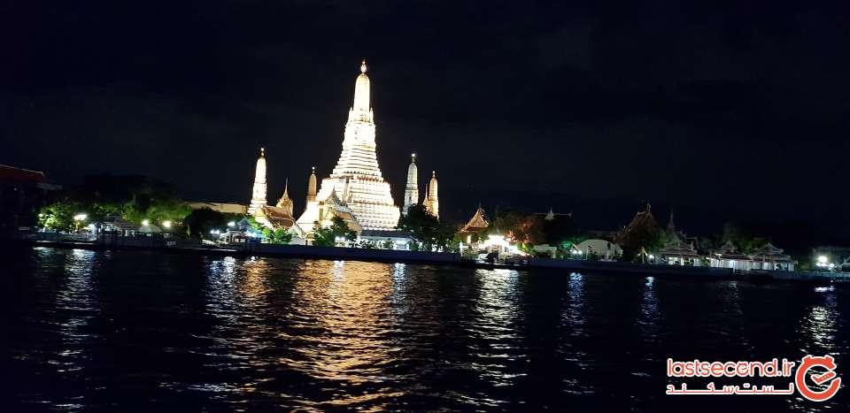 کشتی سواری بانکوک (2).jpg