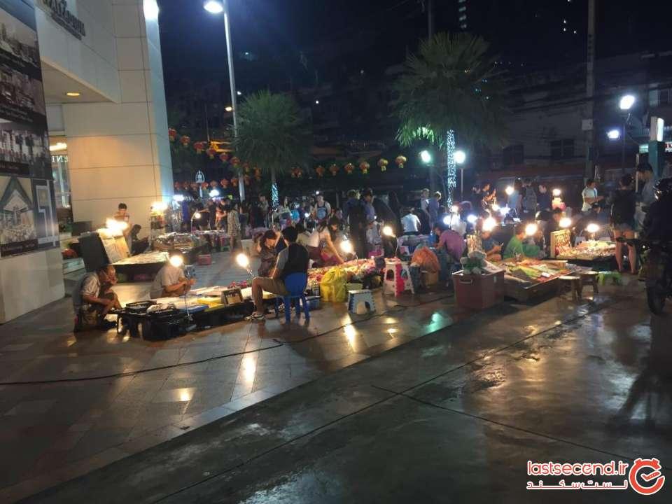 pratunam-market.jpg