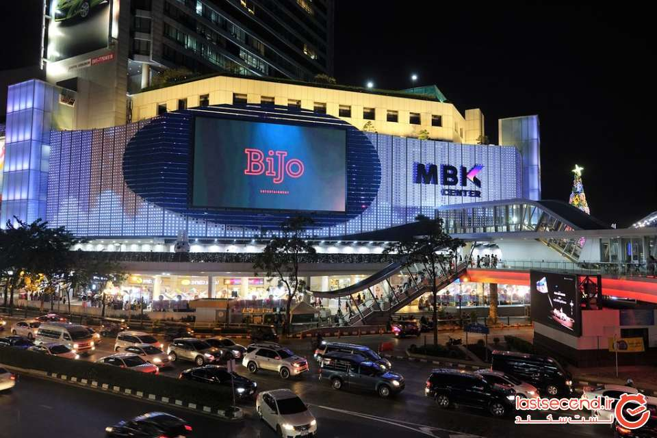 MBK (11).jpg