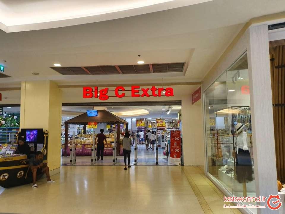 مرکز خرید واقع در پاساژ جانگسیلون (1).jpg