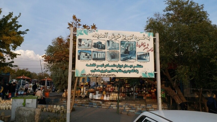 Qareh Kahriz (1).jpeg