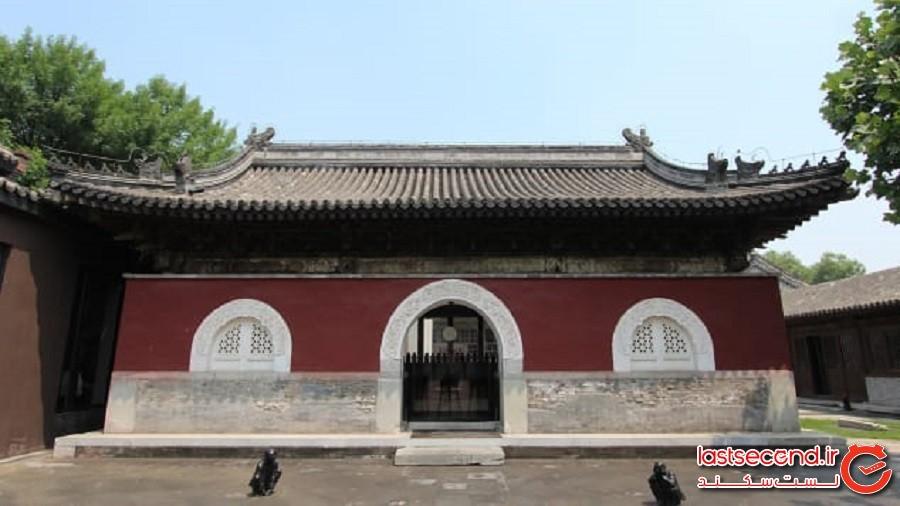 TRB Hutong چین، پکن