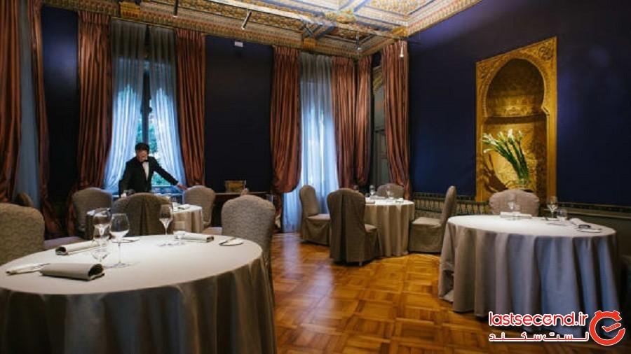 Ristorante Villa Crespi ایتالیا، اورتاسن گیلو