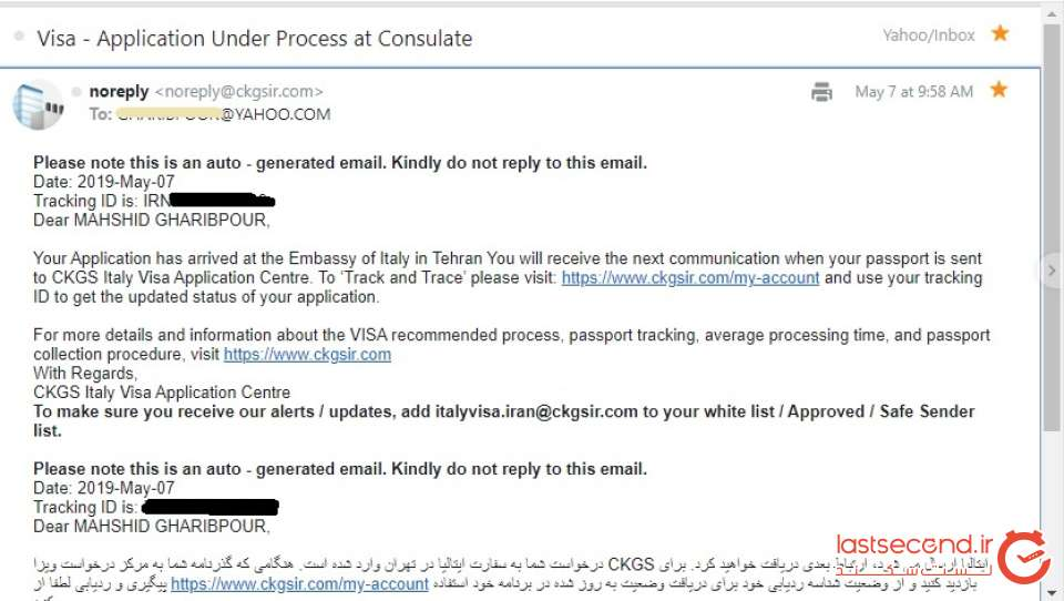 received by embassy.jpg