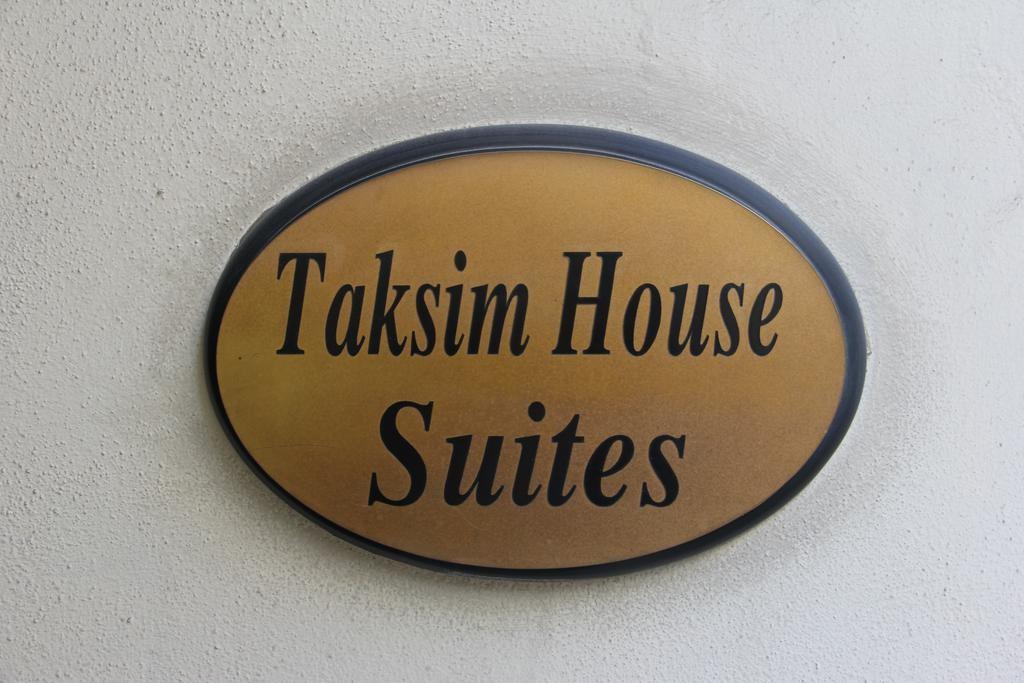 Taksim House Suites (3).jpg