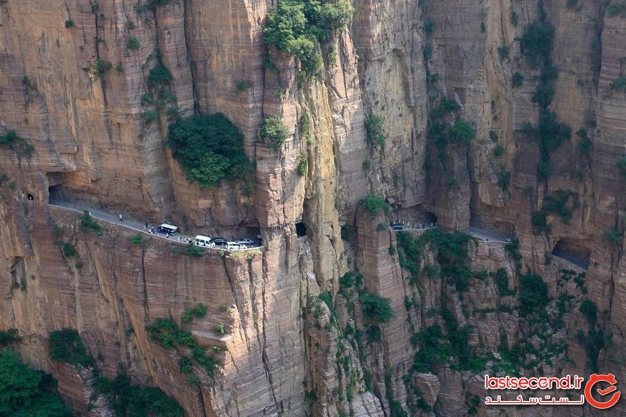 جاده تونلی گولیانگ، چین