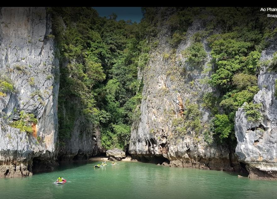 Ao Phang Nga National Park (4).png