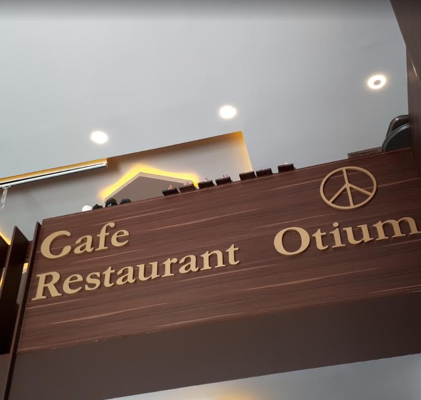 کافه رستوران اوتیوم