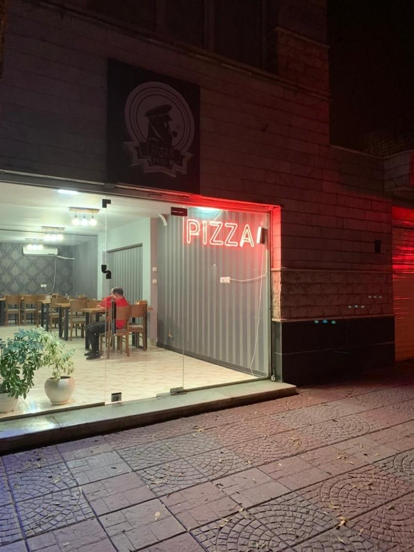 پیتزا کاپیتان بیف