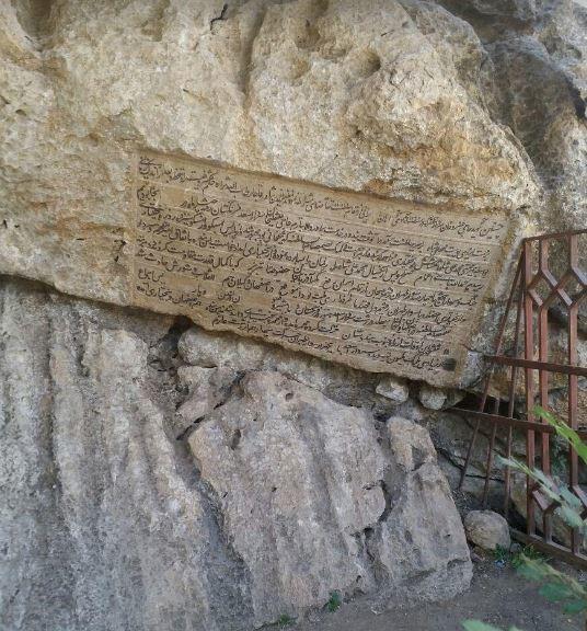 Pir-e Ghar (1).JPG