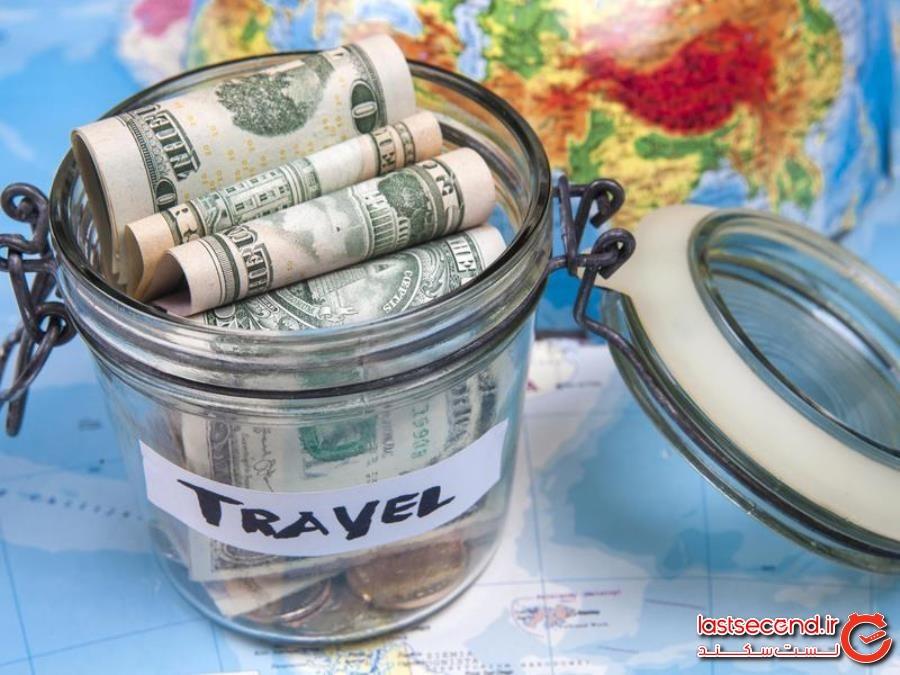 هزینه های سفر