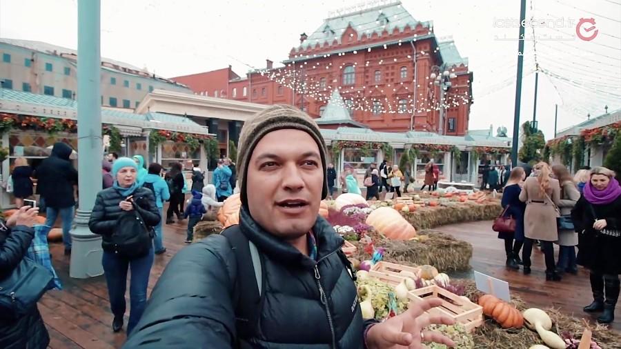 3 روز دیگر تا خداحافظی با مسکو (قسمت دوم)