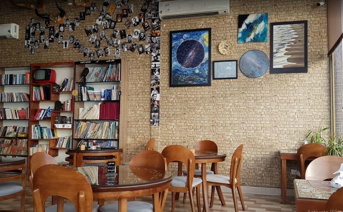 Chabahar Azadi Cafe