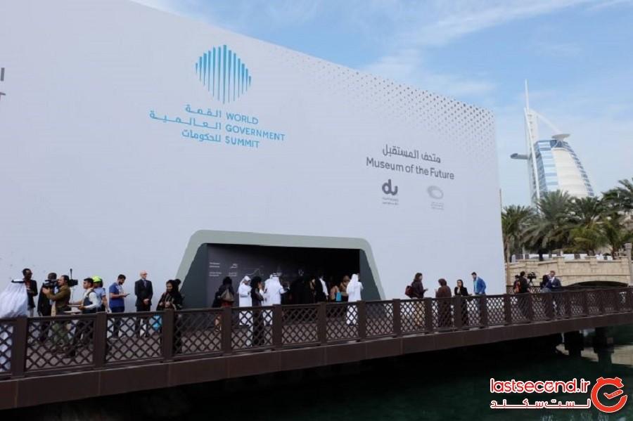 موزه آینده؛ ساختمانی که توسط الگوریتم طراحی شده است
