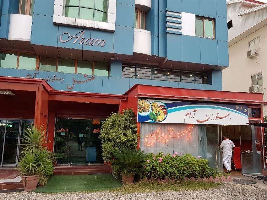 Aram Restaurant