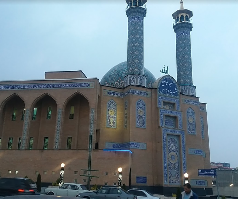 Pardis Central Mosque