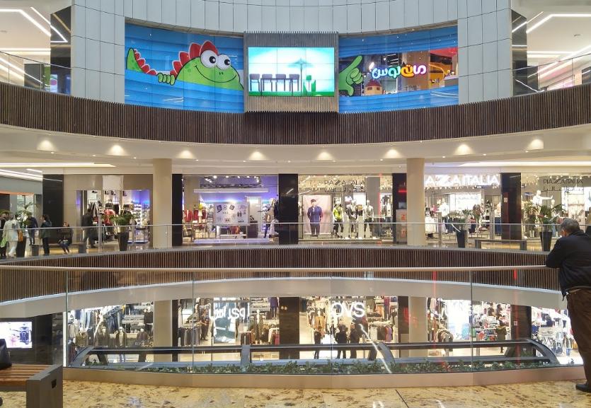 مرکز خرید سانا