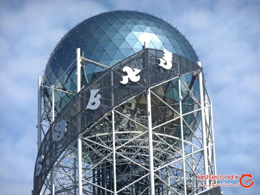 برج آلفابت (Alphabetic Tower، برج الفبا)