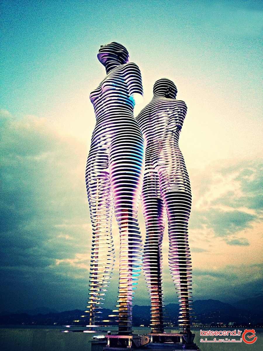 مجسمه علی و نینو یا مجسمه عشق