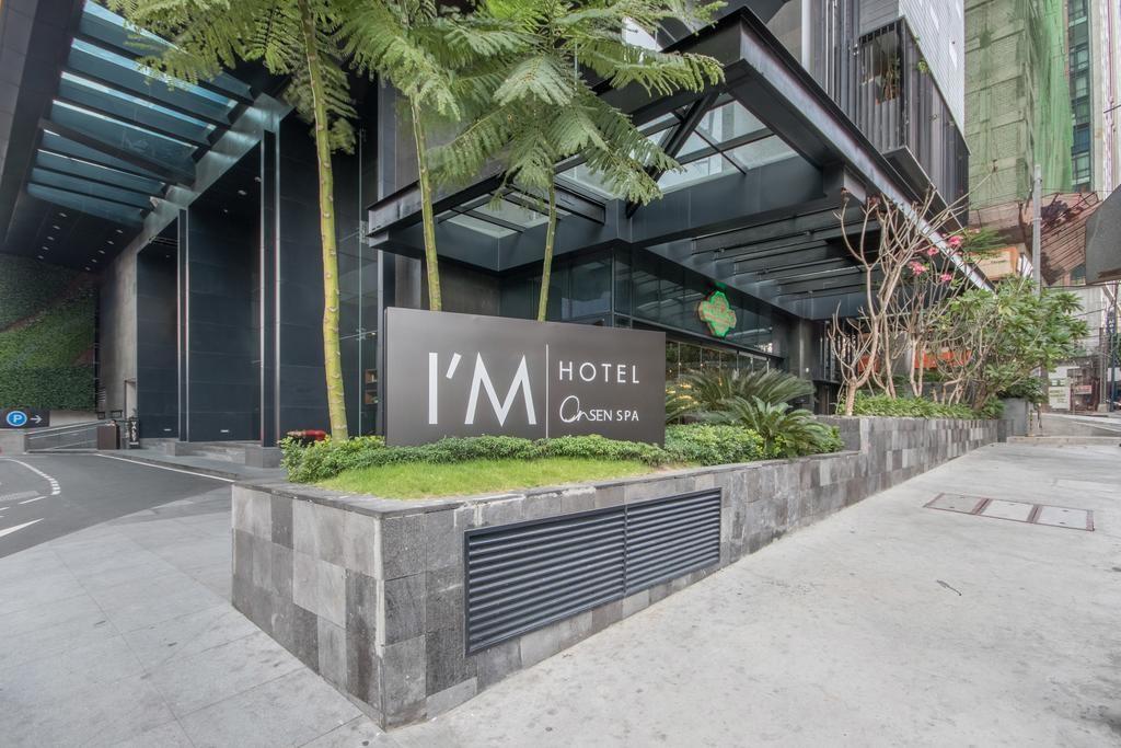هتل آیم